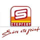 Logo Stergiou