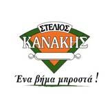 Stelios Kanakis